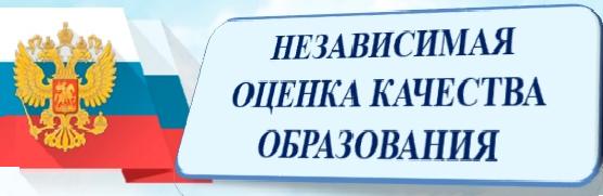http://bus.gov.ru/pub/independentRating/list