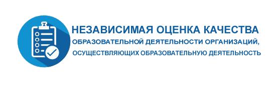 http://hkotso.ru/nezavisimaya-ocenka-kachestva-obrazovatelnoy-deyatelnosti-organizaciy-osushchestvlyayushchih